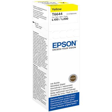 Epson Yellow Ink Bottle (70ml)